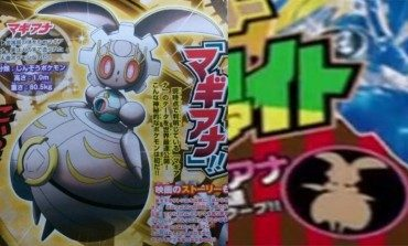 A Wild Magearna Appeared! New Pokemon Revealed