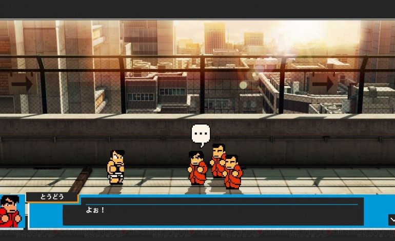New River City Ransom Game Coming to 3DS