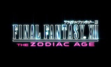 Final Fantasy XII Remaster Coming In 2017