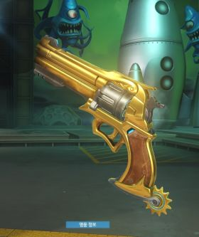 Several gold weapon skins, as shown on Inven's website.