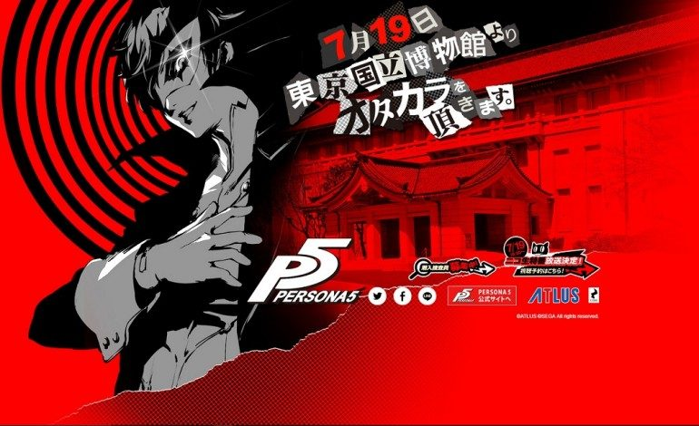 Persona 5 Premium Event Announcements: First 18 Minutes of Persona 5 Gameplay, New Characters, and Much More