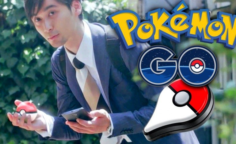 Success Of Pokémon GO Helps Nintendo Break Stock Market Records