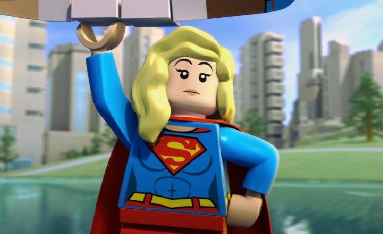 Supergirl Lego Dimensions Mini Figurine Exclusive to PS4