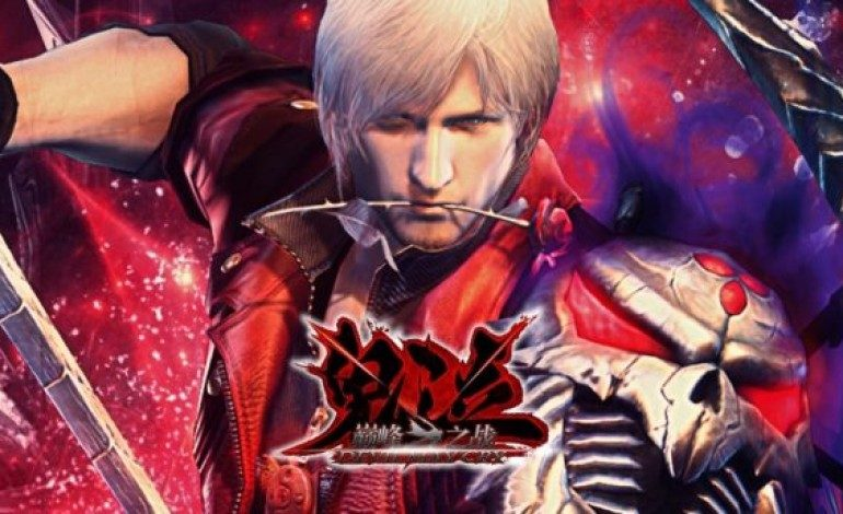 Yunchang Game to Develop First Mobile Devil May Cry Game