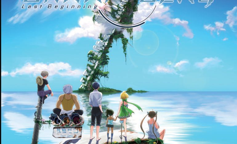 Spike Chunsoft's Zanki Zero: Last Beginning Western Release Delayed to Spring 2019