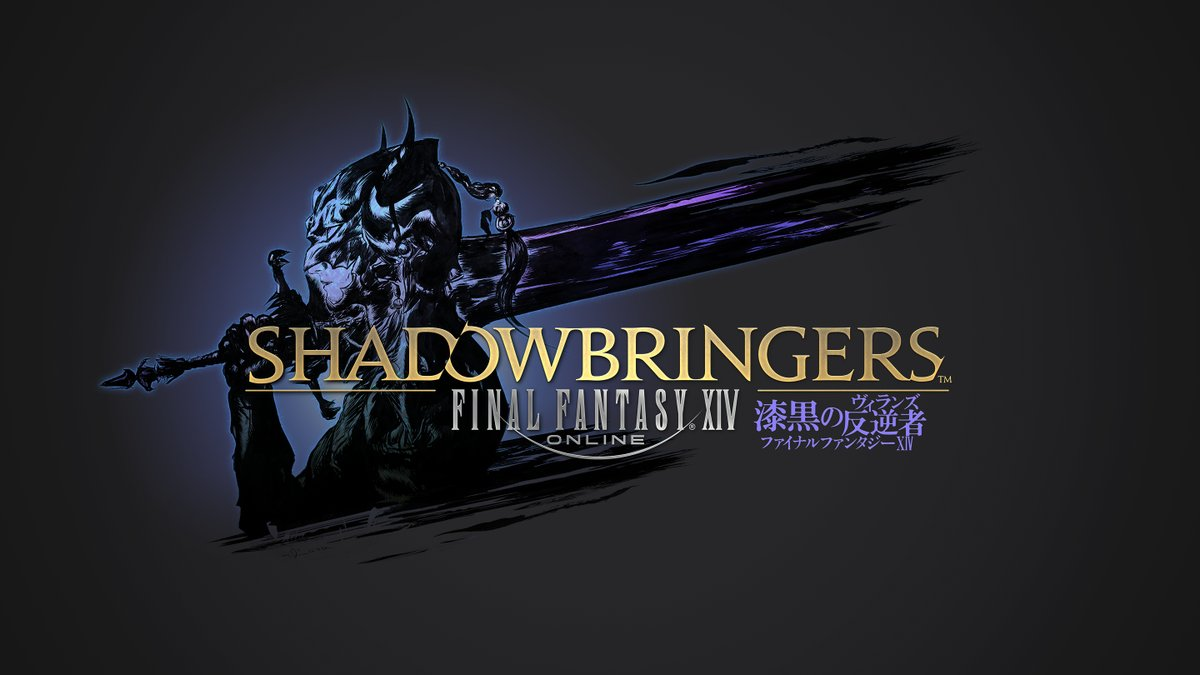 FF14 Fan Festival 2018 Brings a Plethora of New Classes, a New Rave, and an Expansion Pack