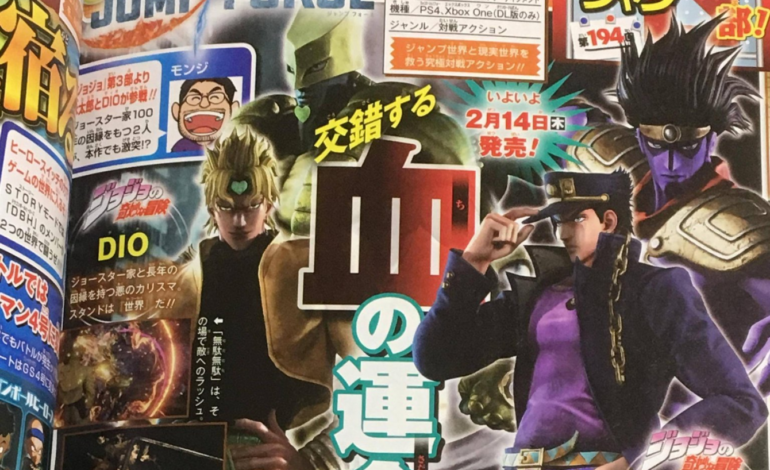 Jump Force Adds Jotaro Kujo and DIO to the Roster