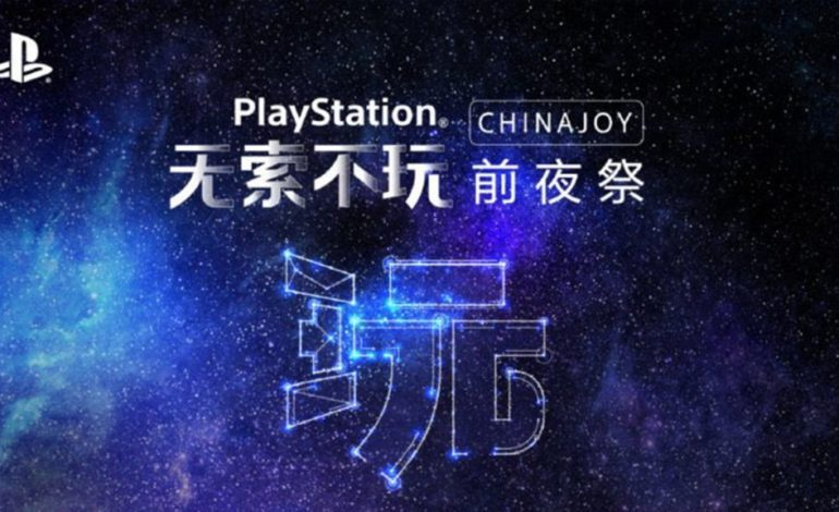 Sony Hosting PlayStation Conference at ChinaJoy 2019