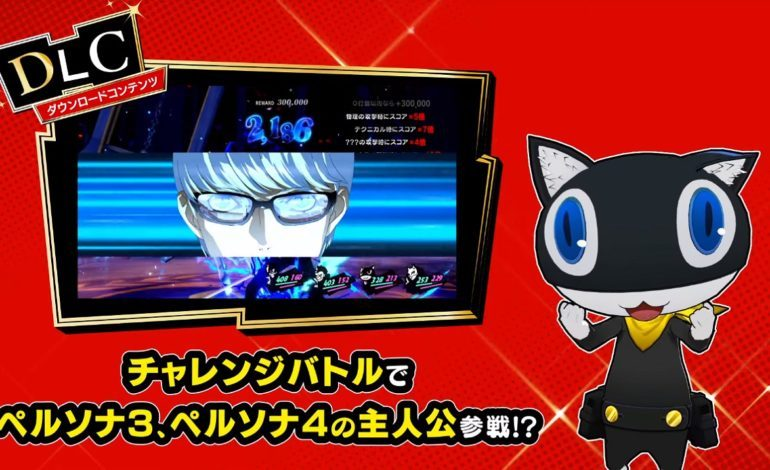 Persona 5 Royal DLC to Include Protagonists from Persona 3 and 4