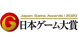 Overoiled Crabmeat Takes the Amateur's Game Award at the Tokyo Game Show