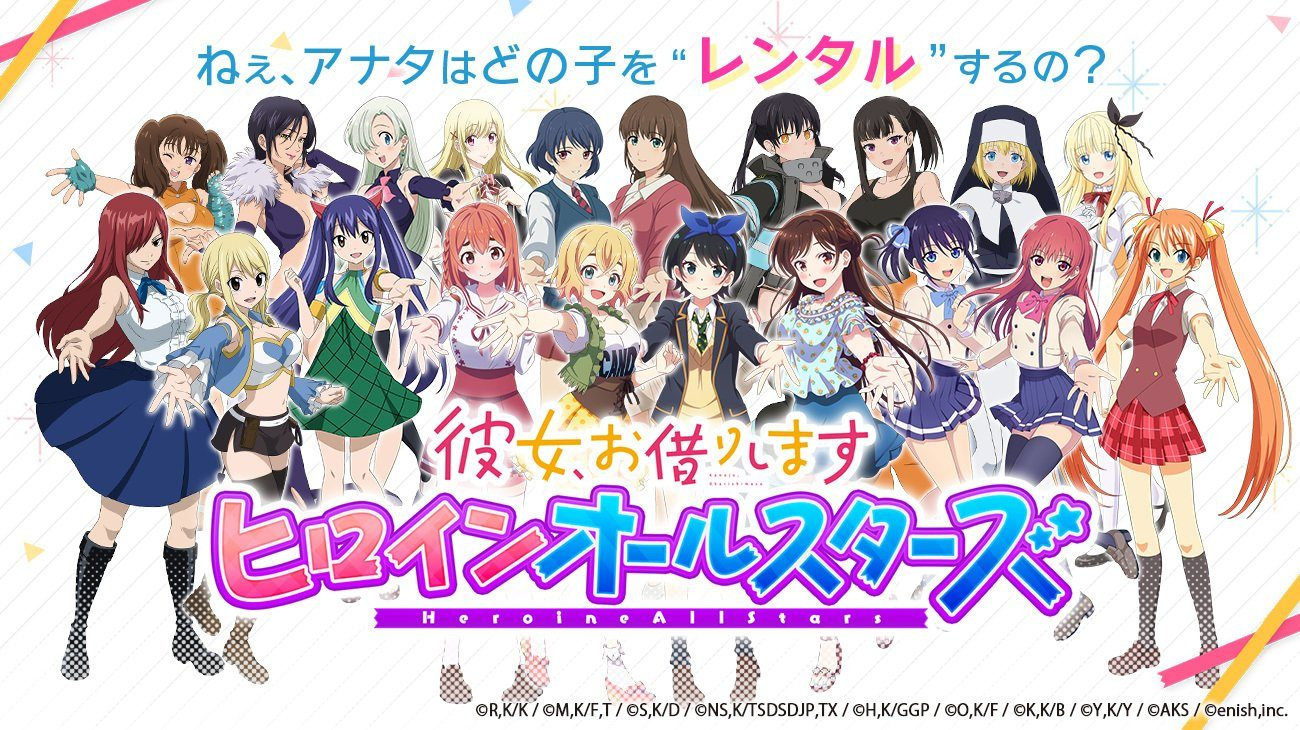 Rent-A-Girlfriend Mobile Game Set to Release in 2021